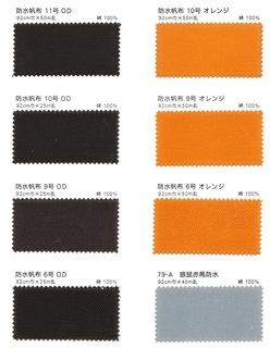 150216_防水帆布シリーズ