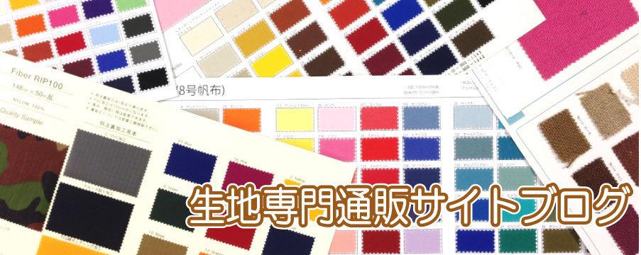 120726_textile_fabriv_banner.jpg