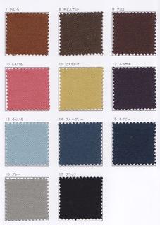 150730_麻 キナリシリーズ リトアニア産リネン