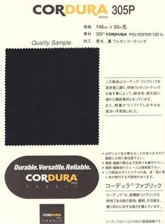 200918_cordura305p1.jpg
