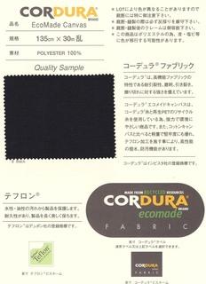 200918_corduraeco1.jpg