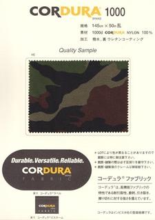 cordura 1000_N1.jpg