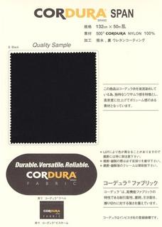 cordura span_N1.jpg