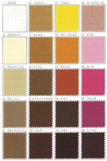 ナイロンツイル カラー1